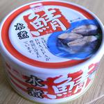 サバ水煮缶.jpg