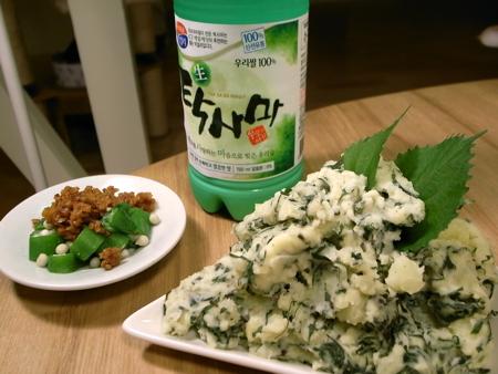 シソポテトとオクラ味噌.jpg