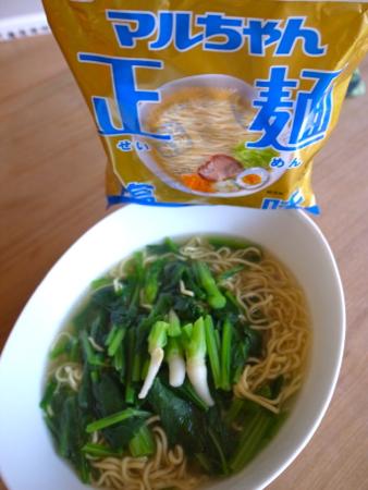 かぶちゃん正麺1.jpg