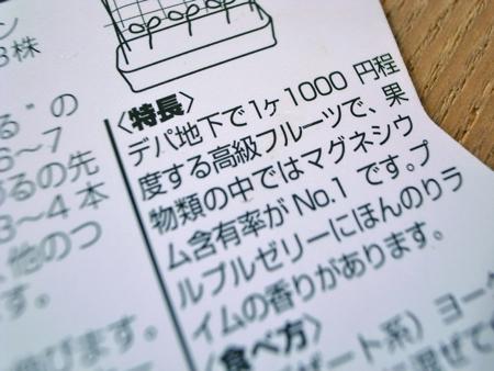 キワーノのご報告6.jpg