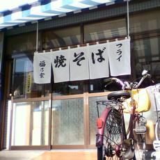 熊谷散歩2.jpg